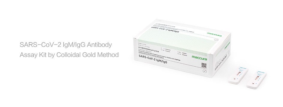SARS-CoV-2 IgM/IgG Antibody Assay Kit by Colloidal Gold Method